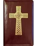 """БИБЛИЯ (048, код 36.2, бордо, молния, """"кельтский крест"""")"""