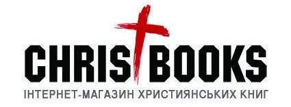 ChristBooks